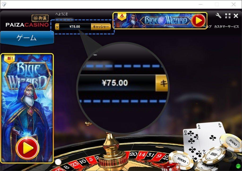 オンラインカジノで資金を溶かした人のスクショ